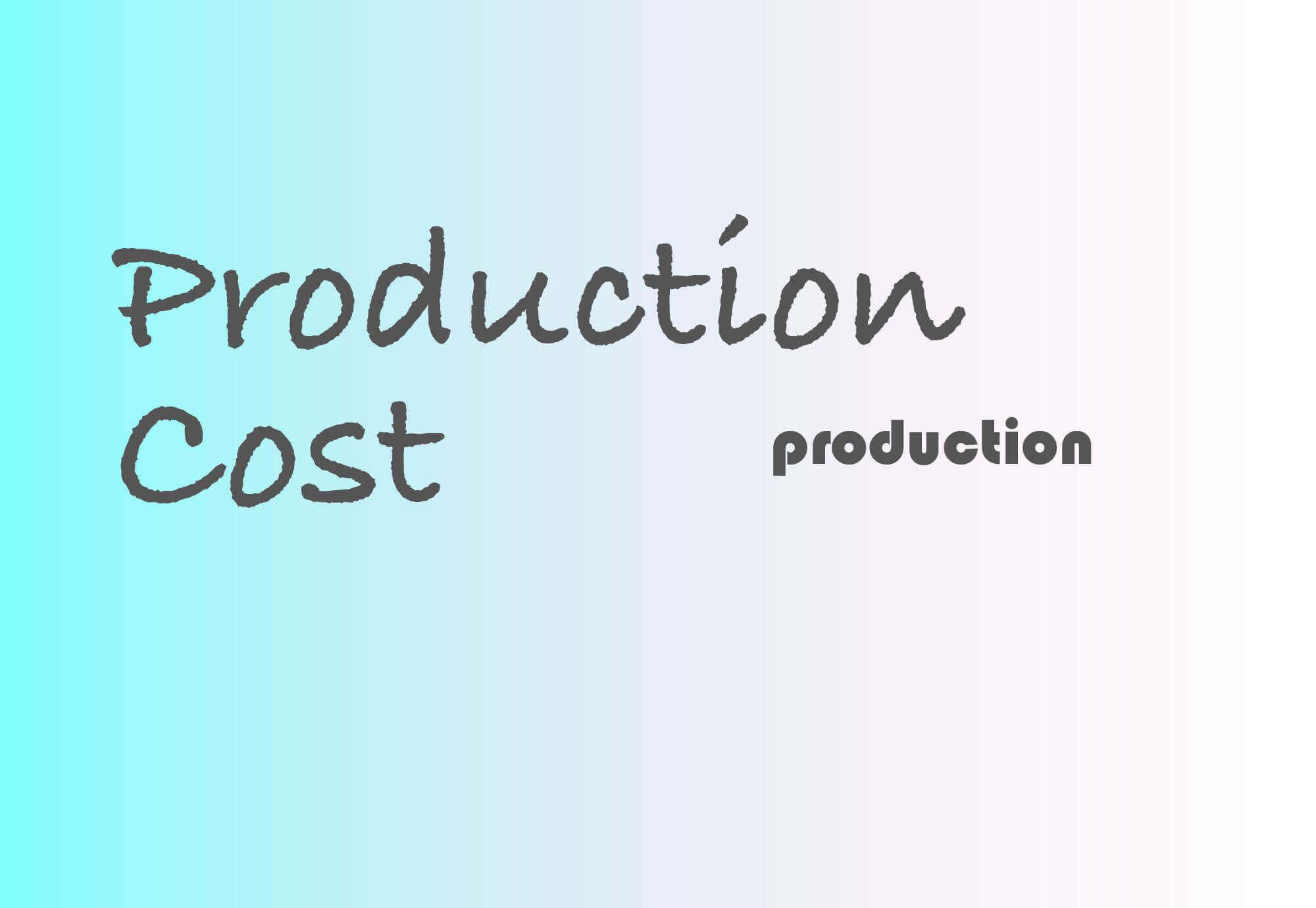 Production-costと書いてあるリンクのバナー