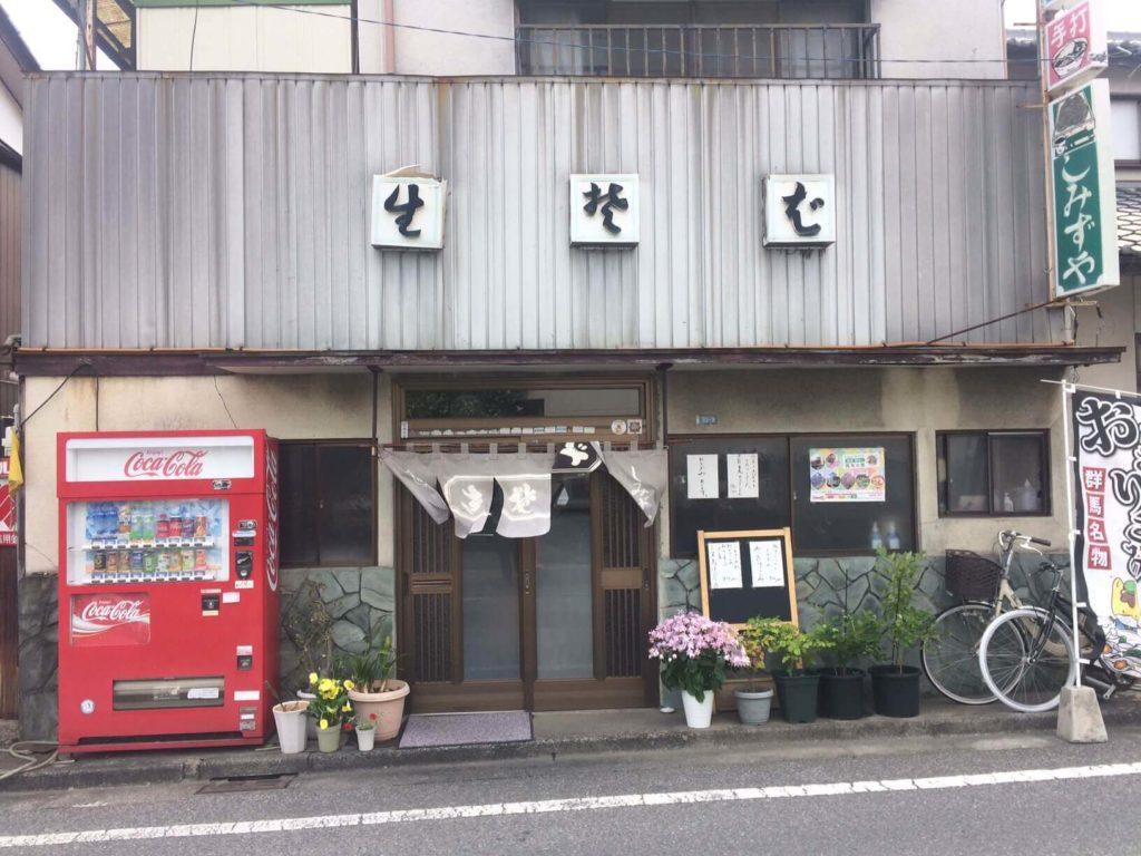 桐生市の美味しいうどん清水屋の外観